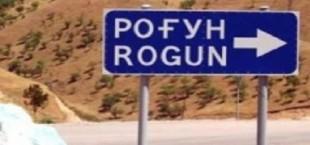 rogun5