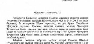 Адвокату Шахбола Мирзоева покалеченного солдата дали ответ и пообещали компенсировать расходы на лечение