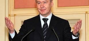 С. Собянин: Москва это российский город, не китайский и не таджикский