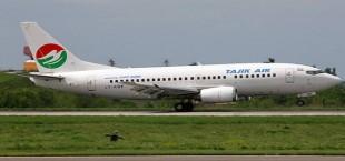 Командир экипажа: Мы благополучно посадили самолет на землю