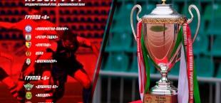 tffcup2021 draw12 1