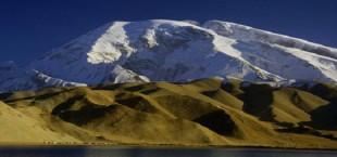 В Душанбе отметили Международный день гор