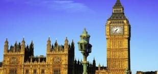 В Лондоне прошли Дни Таджикистана