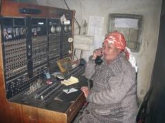 Телефонная связь...